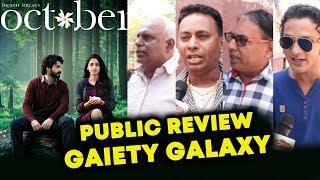 OCTOBER Public Review   Gaiety Galaxy   Varun Dhawan, Banita Sandhu