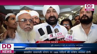 पूर्व काउंसलर उम्मीदवार, बीजेपी सचिन भल्ला आप पार्टी में शामिल हुए ll Divya Delhi News