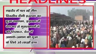 NEWS ABHI TAK HEADLINES 18.12.15