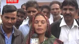 NEWS ABHI TAK NAGINA/NAJIBABAD16.11.15