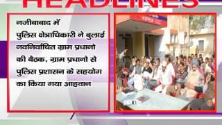 NEWS ABHI TAK HEADLINES 22.12.15