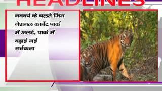 NEWS ABHI TAK HEADLINES 31.12.15