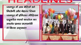 NEWS ABHI TAK HEADLINES 01.01.2016