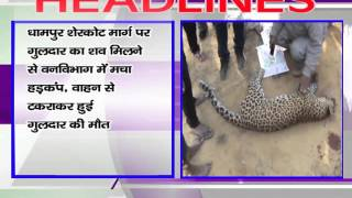NEWS ABHI TAK HEADLINES 04.01.2016