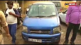 चोरो ने लौटाई केजरीवाल की नीली कार / गाजियाबाद में लावारिस छोड़ी207 by videoshow