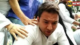अमित शाह के बेटे के लोन के खिलाफ युथ कांग्रेस : Youth Congress Protest