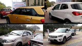 AAP Meeting में साधारण AAP पदाधिकारियों की लग्जरी गाड़ियां : AAP National Council Meeting