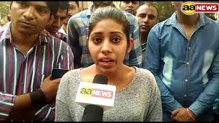 LG हाउस फरियाद लेकर पहुंचे CATS के 300 आउटसोर्स कर्मचारी पूरी दिल्ली में CATS के आउटसोर्स  हड़ताल पर