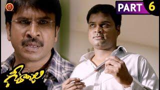 Geethanjali Full Movie Part 6 - Anjali, Brahmanandam