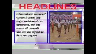 NEWS ABHI TAK HEADLINES 13.01.16