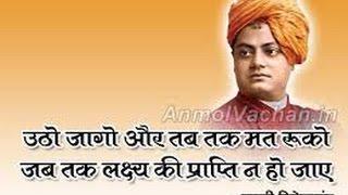 Swami Vivekanand Quotes Hindi.