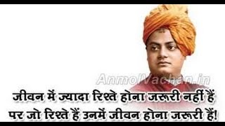 Watch Swami Vivekananda Quotes In Hindi On Education Video Id