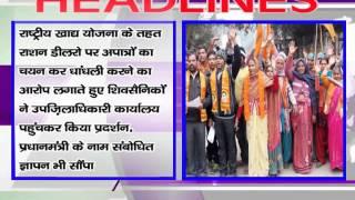 NEWS ABHI TAK HEADLINES 16.01.16