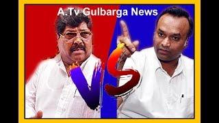 Priyank Kharge Aur Malikayya Guttedar Ke Bech Lafzi Jang A.Tv News 13-4-2018