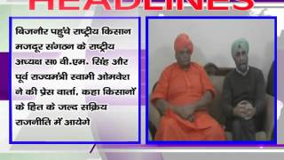 NEWS ABHI TAK HEADLINES 17.01.16
