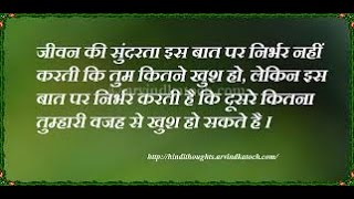 How to speak English Fluently? (5 Easy Tips in Hindi).