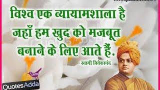 Vivekananda Samiti IIT K promotional video.