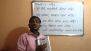 IAS preparation lectures in Hindi.  IAS preparation videos. IAS preparation in Hindi.