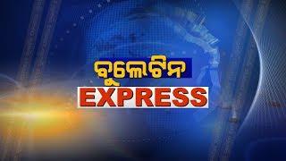 Bulletin Express - 14.11.17