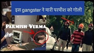 This Gangster shot parmish verma || singer parmish verma shot by dilpreet singh ||