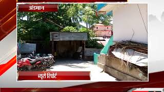 अंडमान - सरकारी जमीन पर अवैध कब्ज़े का मामला आया सामने - tv24