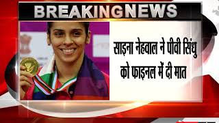 Commonwealth Games: Saina Nehwal clinches women's singles gold