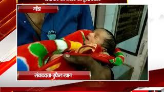 गोंडा - टीवी 24 की खबर का हुआ असर - tv24