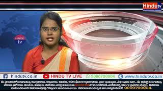 Inter Student Committed to suicide in Gajula Ramaram // News Update // Hindu TV //