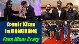 Aamir Khan Fans Went Crazy In Hongkong I Aamir Presented Best Actor Award