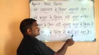 UPSC lectures in Hindi. - civil services preparation. Banking Exam. English.Toppers interview.