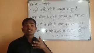 UPSC lectures in Hindi. - civil services preparation.