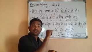 ESL - Spoken English through Gujarati  . GPSC.  Videos. Course.Class. Tutorials. lessons.