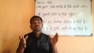 ESL - Spoken English through Bengali . WBPSC. Videos. Course.Class. Tutorials. lessons.