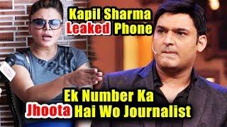Ye Journalist Jhootha Hai | Rakhi Sawant Best Reaction On Kapil Sharma Leaked Phone Controversy