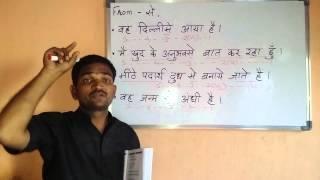 English speaking practice for Indians. Hindi.  Uriya  . SPOKEN CLASS IN PATANA .