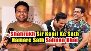 Shahrukh Sir Kapil Ke Sath Hai, Mere Sath Salman Bhai - Krushna Abhishek Reaction On Salman Khan
