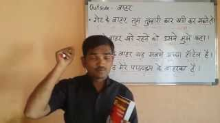 English Grammar for competitive exams through Hindi.  Tenses. Videos. Lessons.