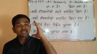 English speaking course in Hindi full version. Lessons. Grammar Spoken Learning Videos.