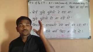 English speaking course in Hindi full version. Grammar Spoken Learning Videos.