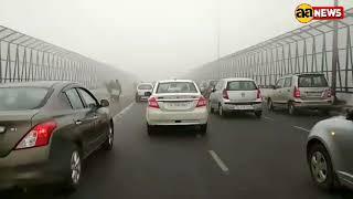Smoke at Akshrdham Metro Station Delhi   Delhi Fog   दिल्ली कोहरा अक्षरधाम