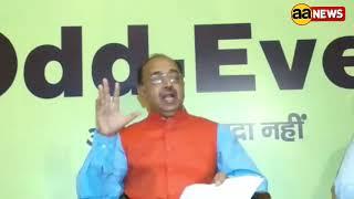Union Minister Vijay Goyal Address on Odd Even Policy