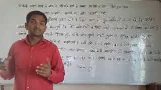 SEND - OFF - SPEECH   at  collage -   part   - 1.  English (Spoken ) Through Hindi. Grammar.