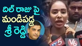 Sri Reddy Fires On Dil Raju | Sri Sakthi Fires On Producer Dil Raju | Top Telugu TV