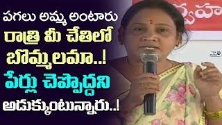 Artist Sunitha Reddy On Casting Couch | Tollywood Producers | Telugu Film Industry | Telugu Heroes