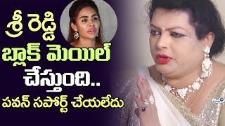 Devi Grandham Reacts on Sri Reddy Issue | Pawan Kalyan | Malayalam actress Sajini | Top Telugu TV
