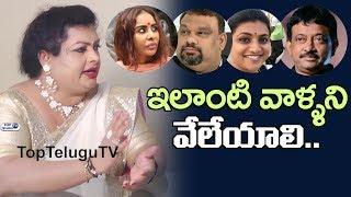 Devi Grandham Fires On Sri Reddy, Kathi Mahesh, MLA Roja, Ram Gopal Varma | Malayalam actress Sajini