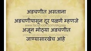 Watch Swami Vivekananda Boosting Quotes Marathi Quotes Video