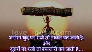 marathi motivational quotes to speak english classes in