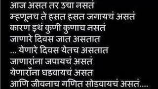 Marathi motivational Quotes  to speak english.  Classes in Raigad. Spoken Course.
