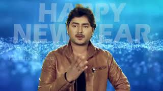 NEW YEAR LIVE PHONE IN PROGRAMME PROMO